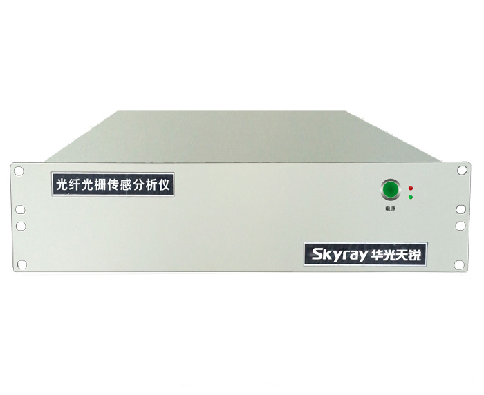 光纤光栅传感分析仪