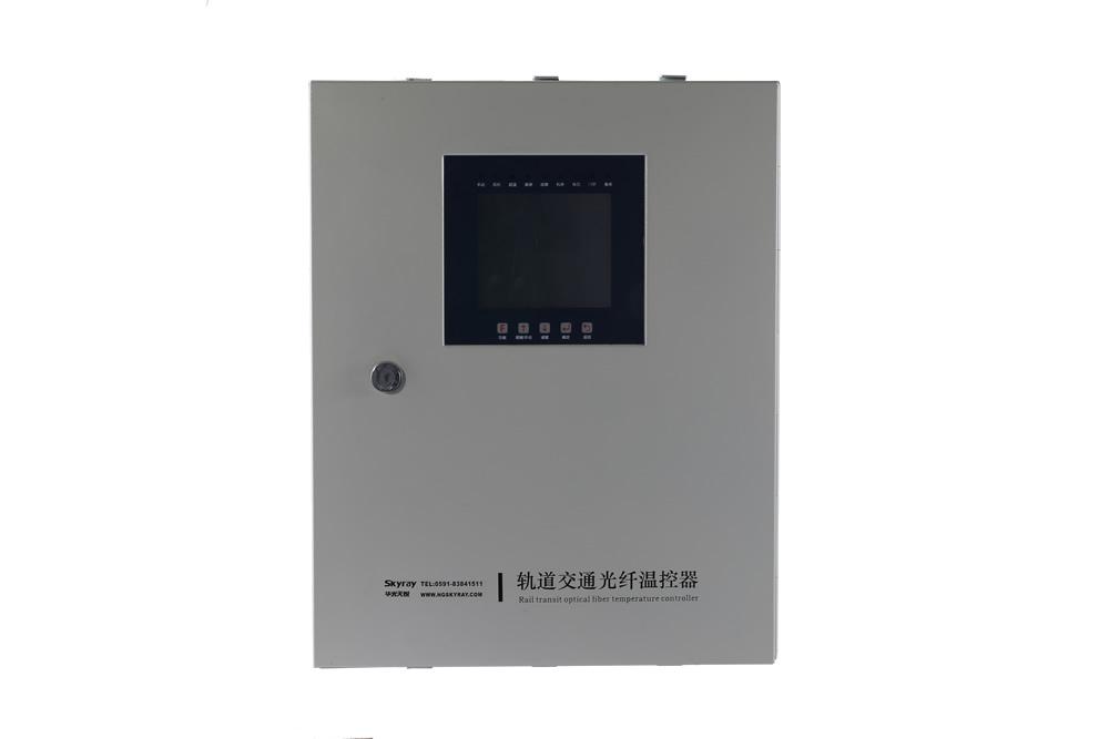 轨道交通光纤测温