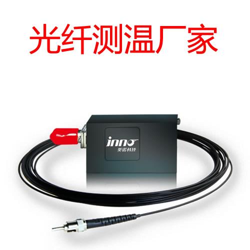 分布式光纤测温产品厂家技术领先